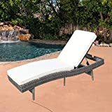 Do4U Adjustable Patio Outdoor Furniture Rattan Wicker Chaise Lounge Chair Sofa Couch Bed with Cushion (7557-DRGY-1 Set)