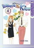 Itazura Na Kiss Volume 4