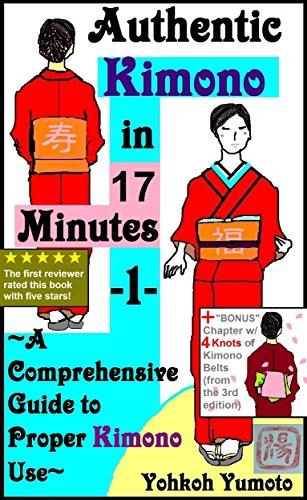 Musubi Costumes - Authentic Kimono in 17 Minutes -1-: