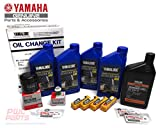 YAMAHA OEM 2014+ F115 VF115 Oil Change 10W30 FC 4M Lower Unit Gear Lube Drain Fill Gasket NGK Spark Plugs LKR6E Fuel Filter Maintenance Kit