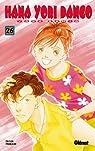 Hana Yori Dango, tome 26 par Kamio