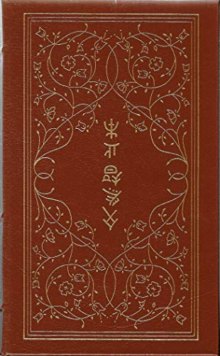 The Analects of Confucius.  An Easton Press Limited Edition in Full Leather