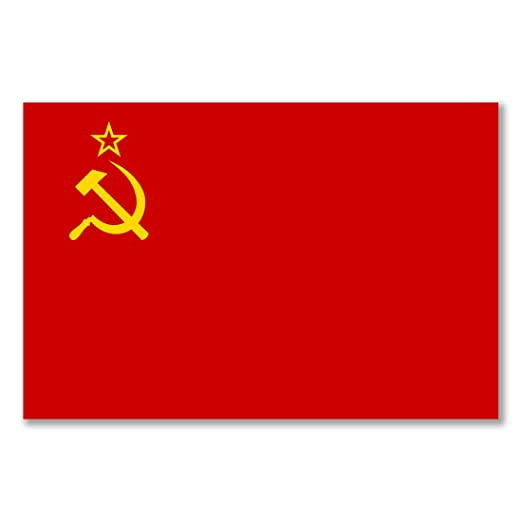Póster de: de la bandera de Unión Soviética URSS repúblicas ...