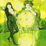 Il Tempo Di Far La Fantasia by Montefeltro