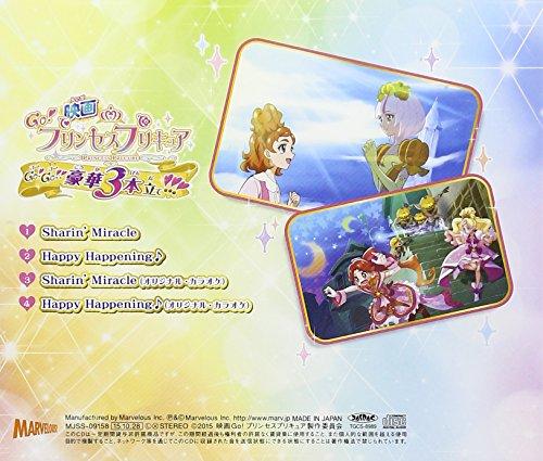 Go! Princess Precure - Movie Sounyuuka Single [Japan LTD CD] MJSS-9158