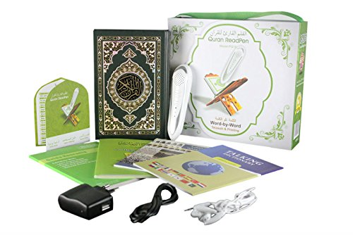 Ramadan Digital Talking Function English product image