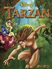 ターザン(1999年)