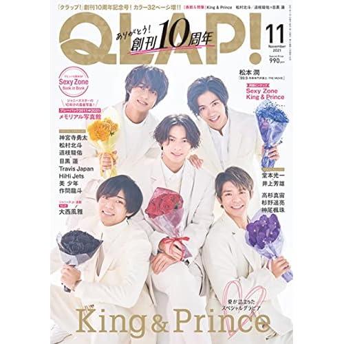 QLAP! 2021年 11月号 表紙画像