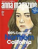 anna magazine vol.7 2016年 01 月号 [雑誌]: EYE SCREAM 増刊
