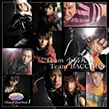 Air Gear-Character & Team 1 by Original Soundtrack