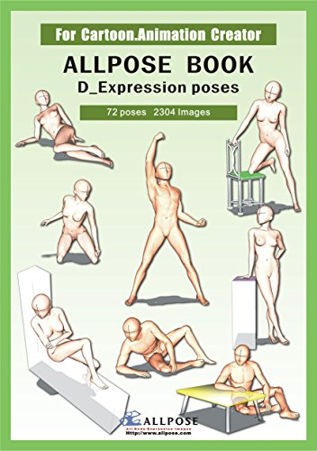 Figure Drawing Poses - [Allpose Book] D_Expression poses (for comic,cartoon,manga,anime,illustration human body pose drawing techniques.) (Allpose Book Drawing Pose Resource : 24 Books Series)
