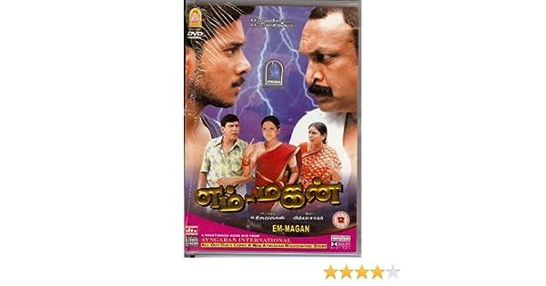 em magan tamil movie free download torrent