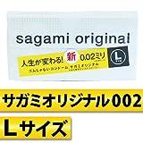 Sagami original 002L size Sagami Condom 12 pieces
