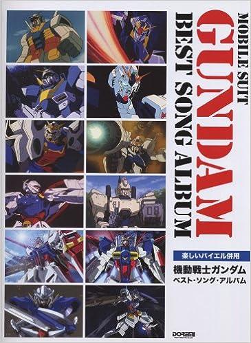 Gundam Besesongalbum Original Sound Track Music Sheet