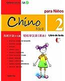 Chino fácil para niños 2 libro de texto + CD