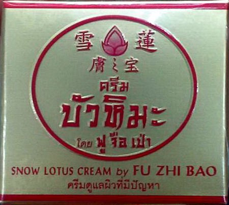 FU ZHI BAO, снежного лотоса Pearl Herbal Anti Aging Cream 15 г.