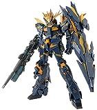 unicorn led unit - Bandai Hobby PG 1/60 Unicorn Gundam 02 Banshee Norn