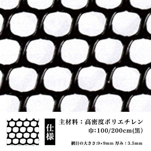 ネトロンシート ネトロンネット CLV-WF-5-1000 黒 大きさ:幅1000mm×長さ6m 切り売り B00UY6OOIO 06) 幅(mm):1000×長さ(m):6
