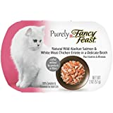 Purina Fancy Feast Purely Natural Wild Alaskan Salmon & White Meat Chicken Entree Adult Wet Cat Food - Ten (10) 2 oz. Trays