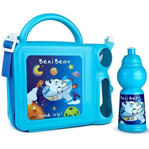 Kids Lunch Box Combo With Shoulder Strap And Detachable Plastic Water Bottle in Blue, Pink, or Yellow. Ideal For Pre-School, Toddler and Kindergarten Children.