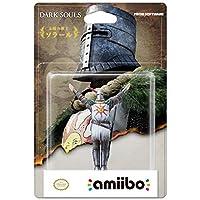 Nintendo Dark Souls Solaire of Astora Amiibo