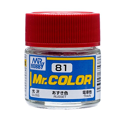 Mr. Color C81 Azuki (Russet) Gloss paint by Mr. ()