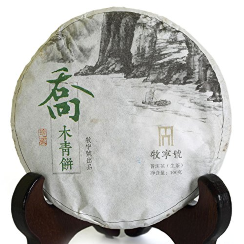 100g (3.52 Oz) 2016 Year Supreme Yunnan Menghai Remote Mountain Ancient Tree puer Pu'er Puerh Raw Tea Cake