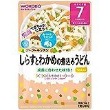 和光堂 グーグーキッチン しらすとわかめの煮込みうどん 80g (7ヶ月頃から)【3個セット】