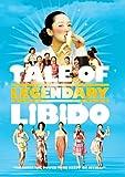 Libidos - Best Reviews Guide