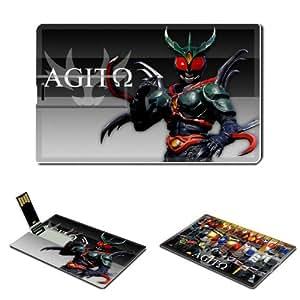 Agito Anime Comic Game ACG Customized USB Flash Drive 16GB
