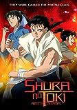 Shura No Toki 1: Age of Chaos [DVD] [Region 1] [US Import] [NTSC]