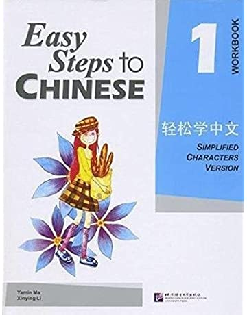 Practical chinese book new 1 er