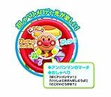 Bijika 2 push rod + guarded greedy Anpanman (japan import)