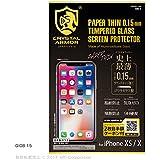 アピロス iPhone X用 PAPER THIN ラウンドエッジ強化ガラス 0.15mm クリア GI0815