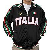 Vipele Italy Track Jacket, Italia Soccer Jacket