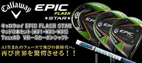 Callaway(キャロウェイ) EPIC FLASH STAR (エピック フラッシュ スター) ウッド3本セット(W#1・W#3・W#5) TourAD VR-5 カーボンシャフト装着モデル メンズゴルフクラブ