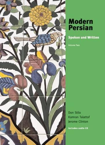 Modern Persian: Spoken and Written, Volume 2 (Yale Language)