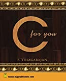 C for You (Volume 1)