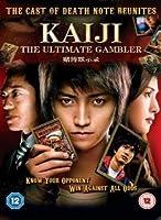 Kaiji - The Ultimate Gambler