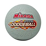 "Mikasa Sports Usa Mikasa 8.5"" Official Rubber Dodgeballs"