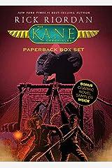The Kane Chronicles, Paperback Box Set (with Graphic Novel Sampler) Paperback