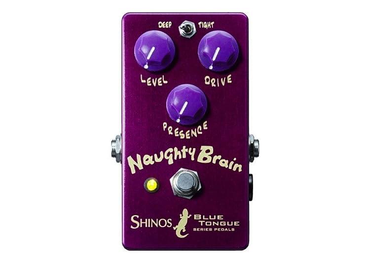SHINOS Naughty Brain
