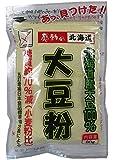 中村食品 感動の北海道 大豆粉 80g×2袋