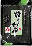 Shimane Prefecture Furusato authentication food Aburi seaweed 16g * 10 bags