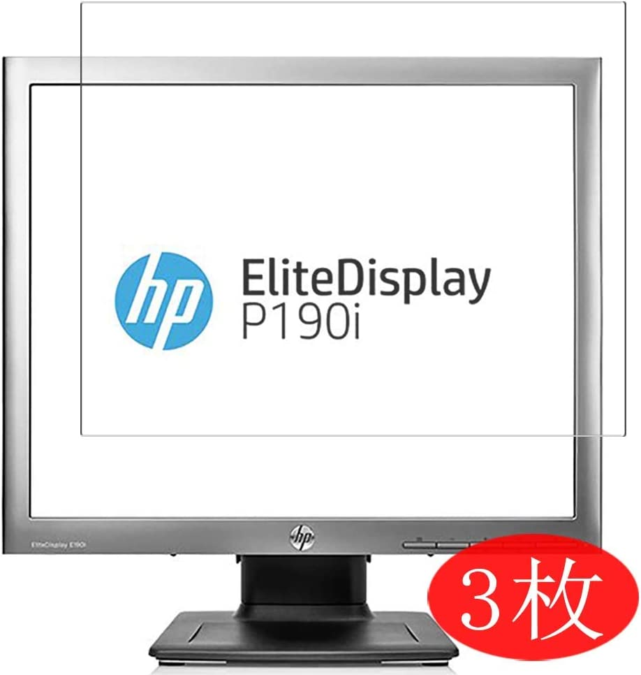"""【3 Pack】 Synvy Screen Protector for HP EliteDisplay 18.9"""" IPSMonitor E190i E4U30AA#ABJ TPU Flexible HD Clear Case-Friendly Film Protective Protectors [Not Tempered Glass] New Version"""