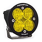 Baja Designs Squadron-R Sport ATV LED Light Wide Cornering Amber Pattern