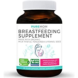Organic Breastfeeding Supplement, 60 Vegan Capsules