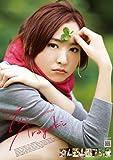 新垣結衣 2011年 カレンダー