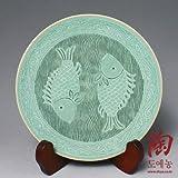 Celadon Glaze Fish Design Green Porcelain Ceramic Pottery Dessert Pie Serving Plate Dish