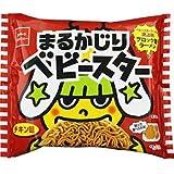 おやつカンパニー まるかじりベビースター(チキン味)1箱(10袋)